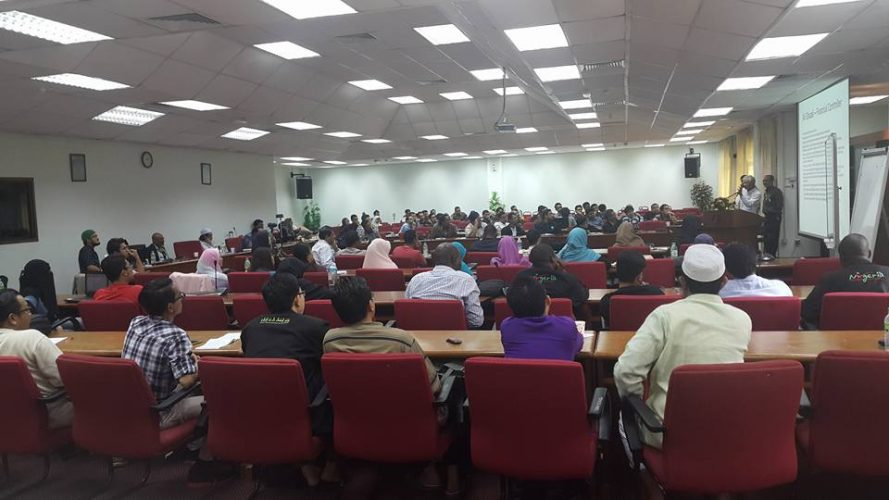 Successful and packed house response to Movement for Monetary Justice Seminar at UIAM on 3rd December 2016 on ESTABLISHING A JUST MONETARY SYSTEM.