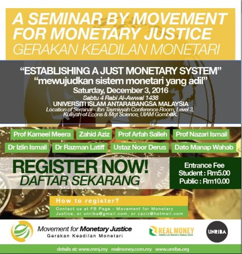 Inaugural Seminar by Movement for Monetary Justice. 3rd December 2016
