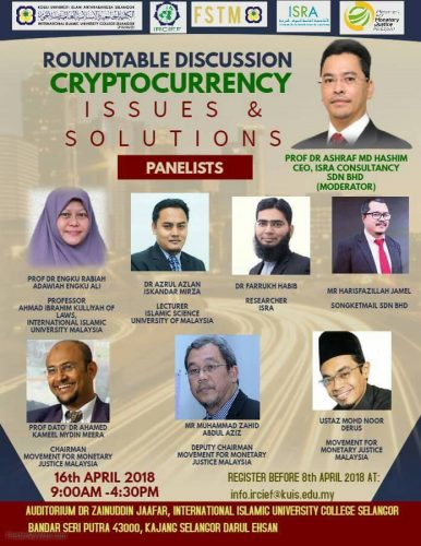 ROUNDTABLE DISCUSSION CRYPTOCURRENCY - ISSUES AND SOLUTIONS